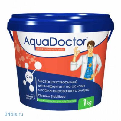 Aquadoctor хлор-шок C-60 1 кг в гранулах купить в интернет магазине