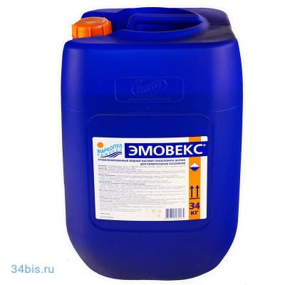 Жидкий хлор для бассейна  30л  купить в интернет магазине